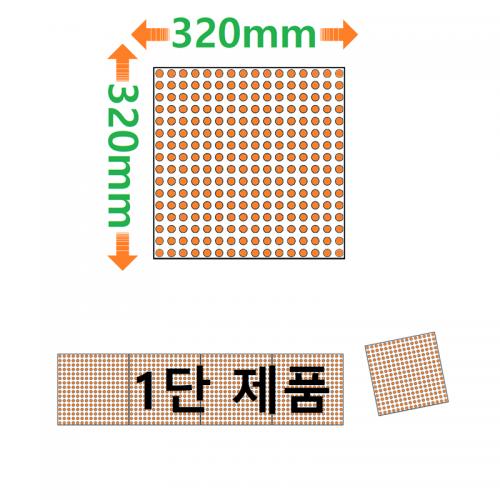 320mm모듈 1단 LED전광판